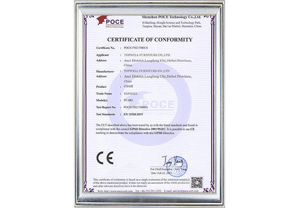 PC-082 CE